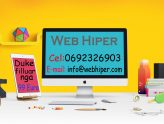 Pse të ndërtosh një faqe interneti per biznesin tënd - Web Hiper Albania